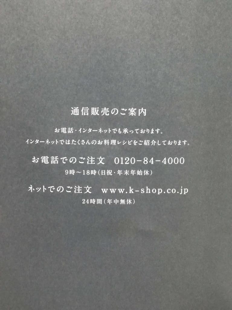 f:id:okotanushi:20190130212831j:plain