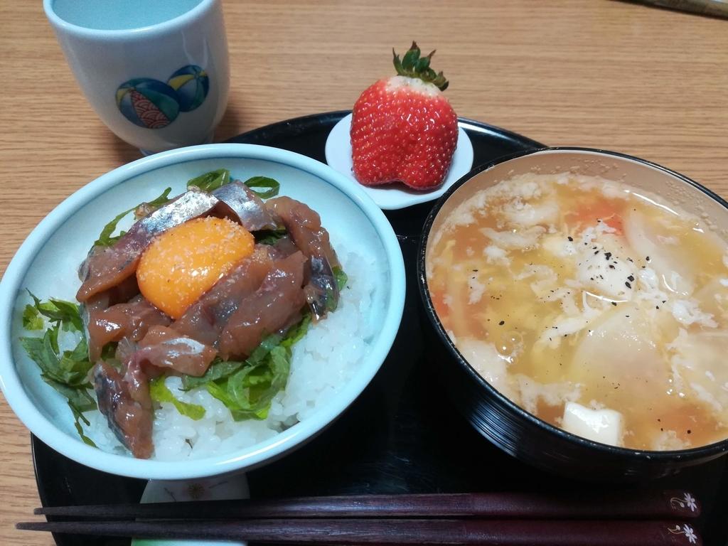 f:id:okotanushi:20190201175303j:plain