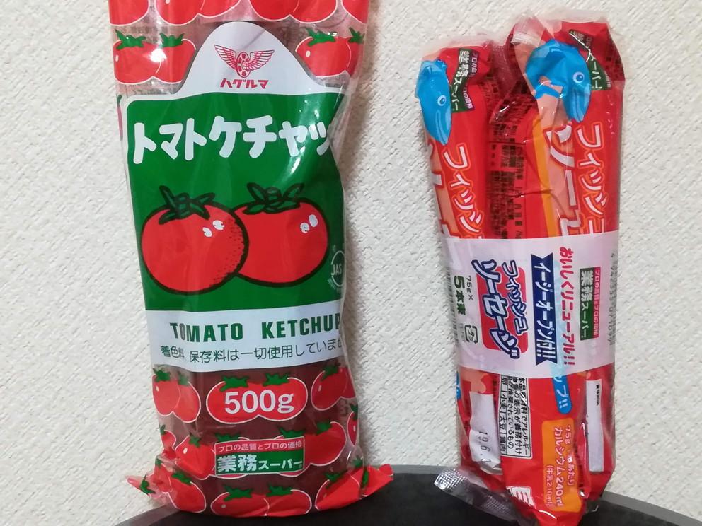 f:id:okotanushi:20190206191738j:plain