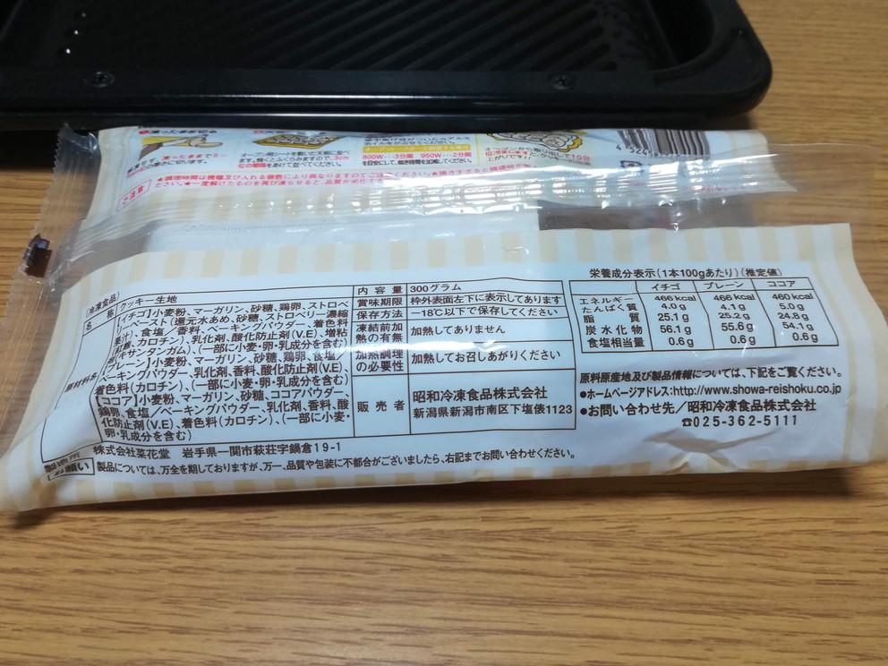 f:id:okotanushi:20190207185240j:plain