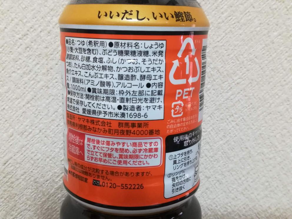 f:id:okotanushi:20190213164934j:plain