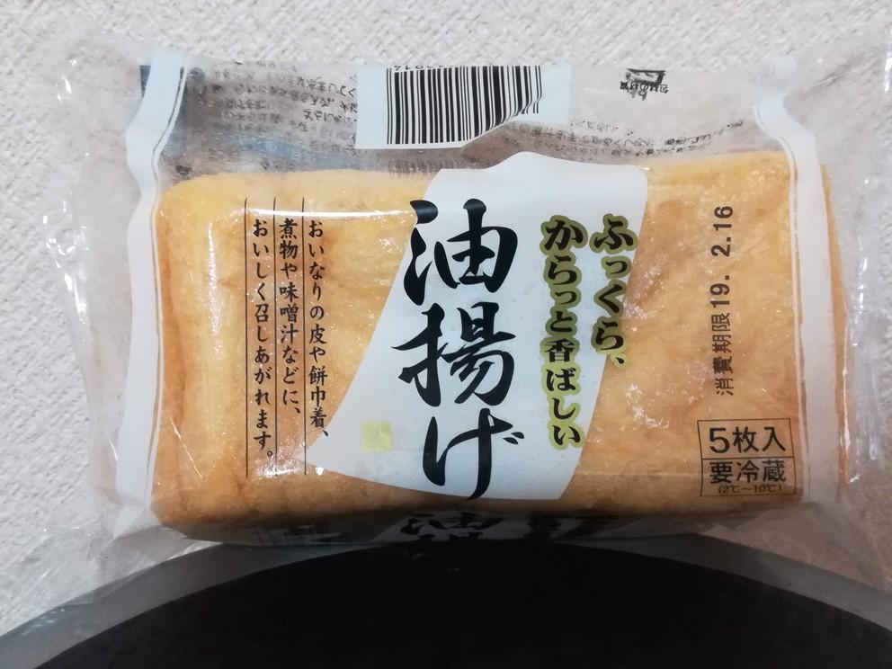 f:id:okotanushi:20190213164935j:plain
