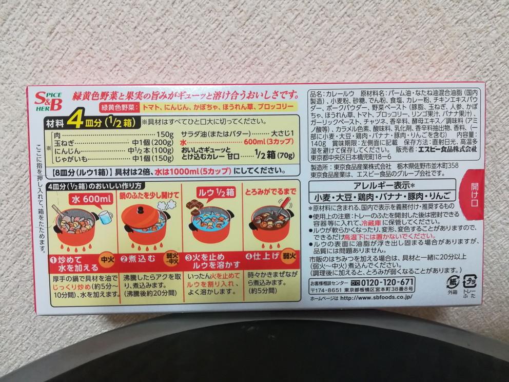 f:id:okotanushi:20190213164954j:plain
