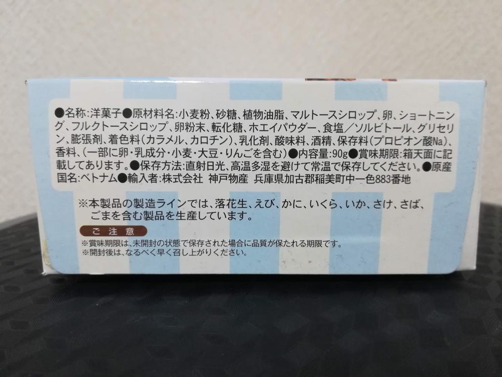 f:id:okotanushi:20190213165032j:plain