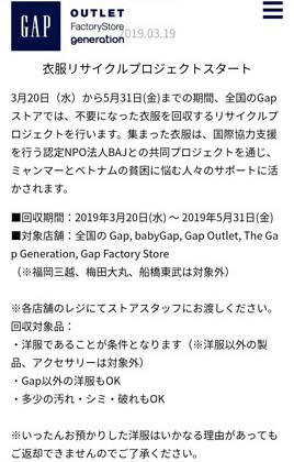 f:id:okotanushi:20190518134207j:plain