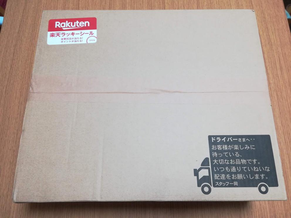 f:id:okotanushi:20190521140228j:plain