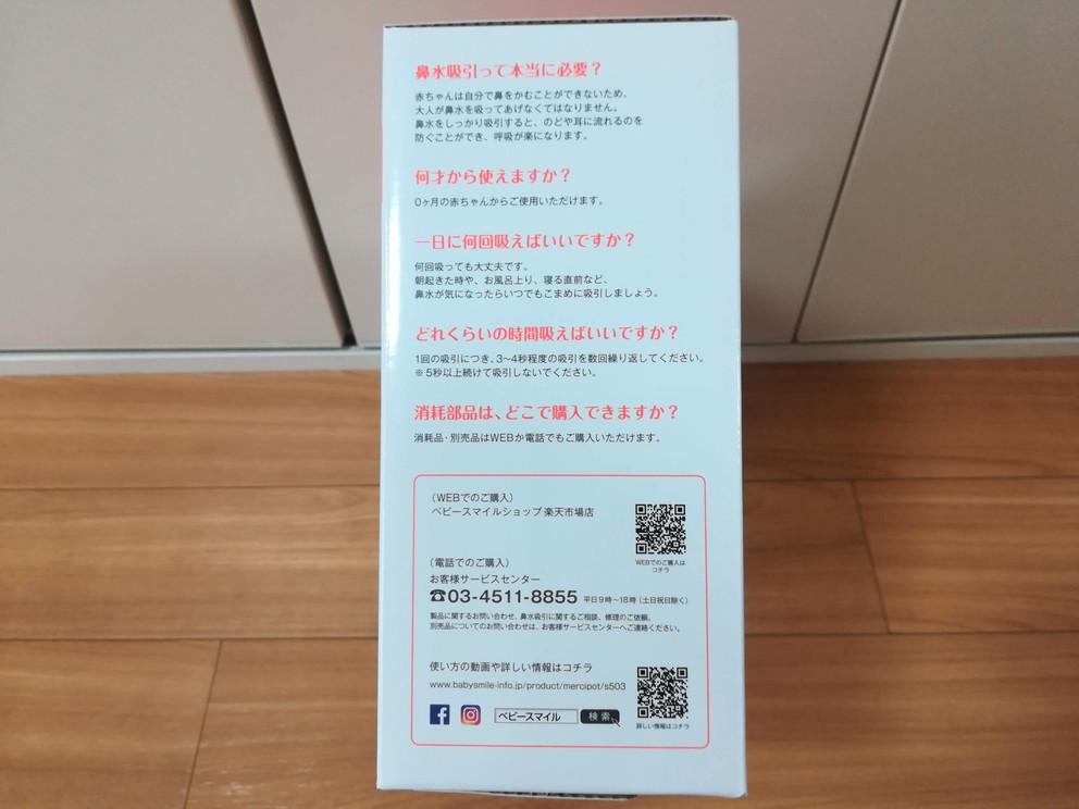 f:id:okotanushi:20190608190412j:plain