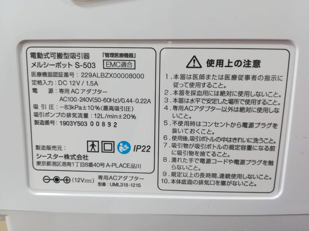 f:id:okotanushi:20190608190424j:plain