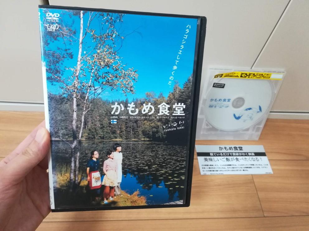 f:id:okotanushi:20190610164845j:plain