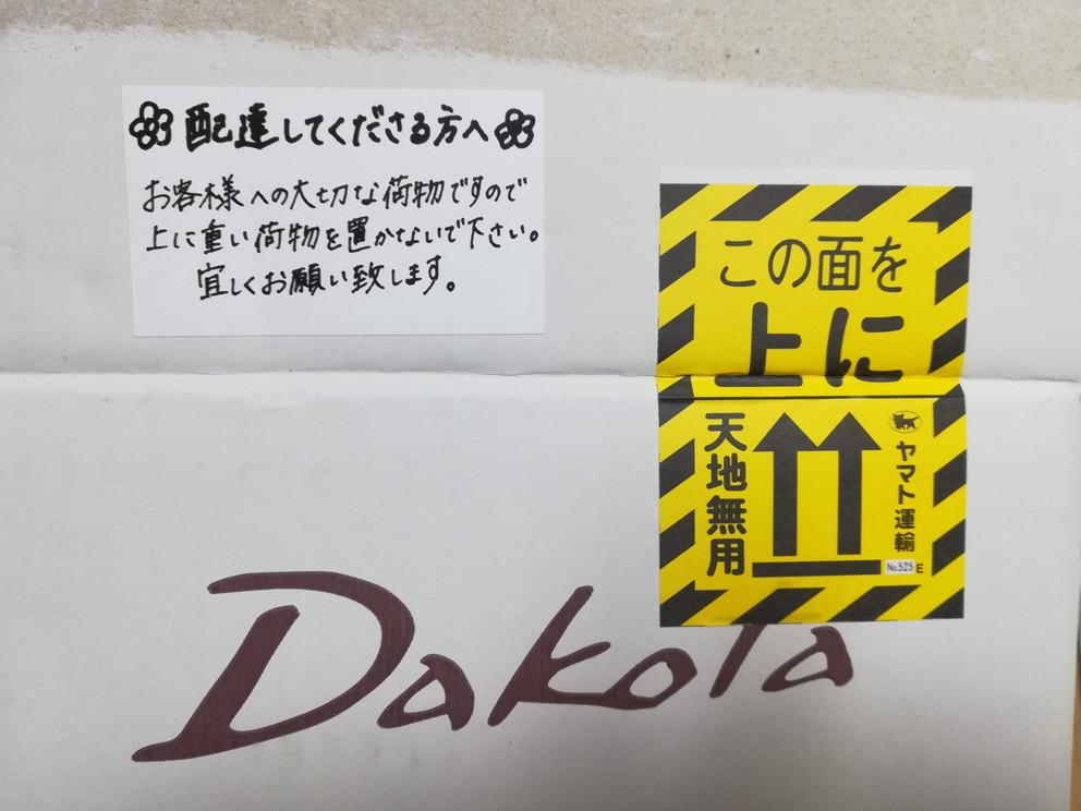 f:id:okotanushi:20190627190327j:plain