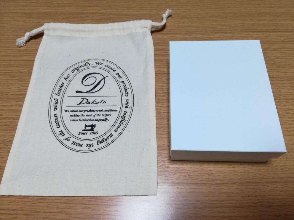 f:id:okotanushi:20190627190353j:plain