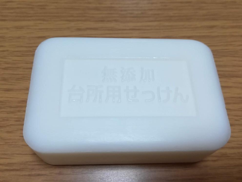 f:id:okotanushi:20190701122429j:plain