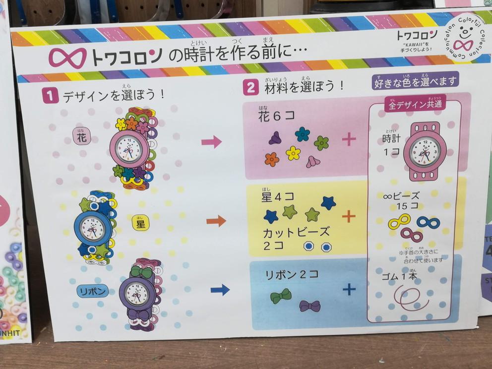 f:id:okotanushi:20190711175145j:plain