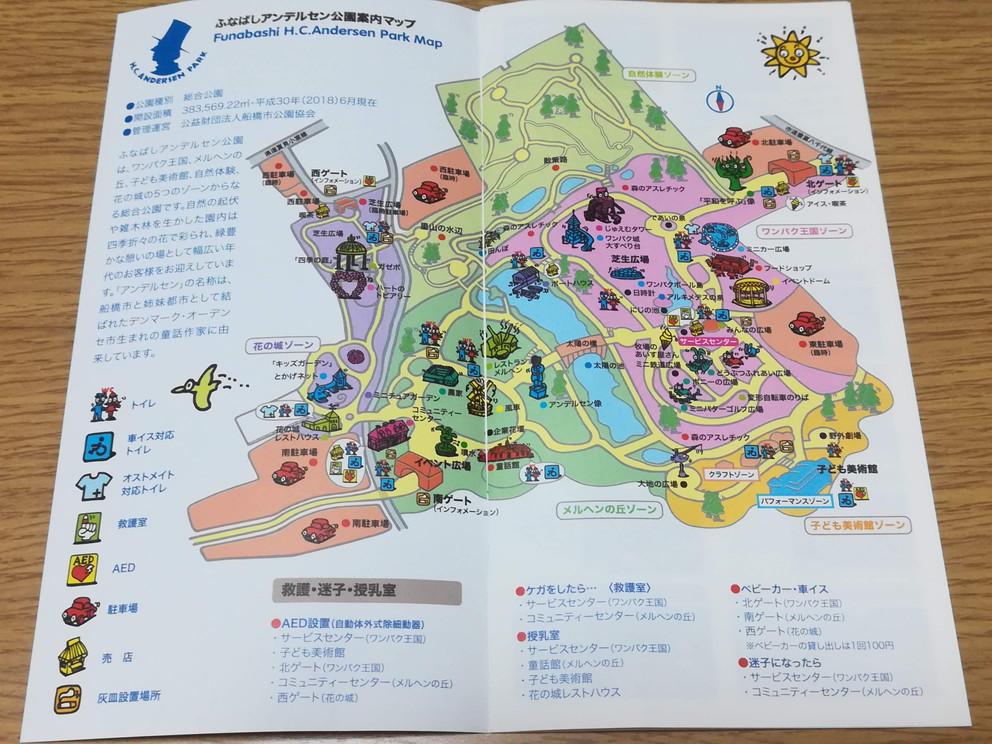 f:id:okotanushi:20190725125900j:plain