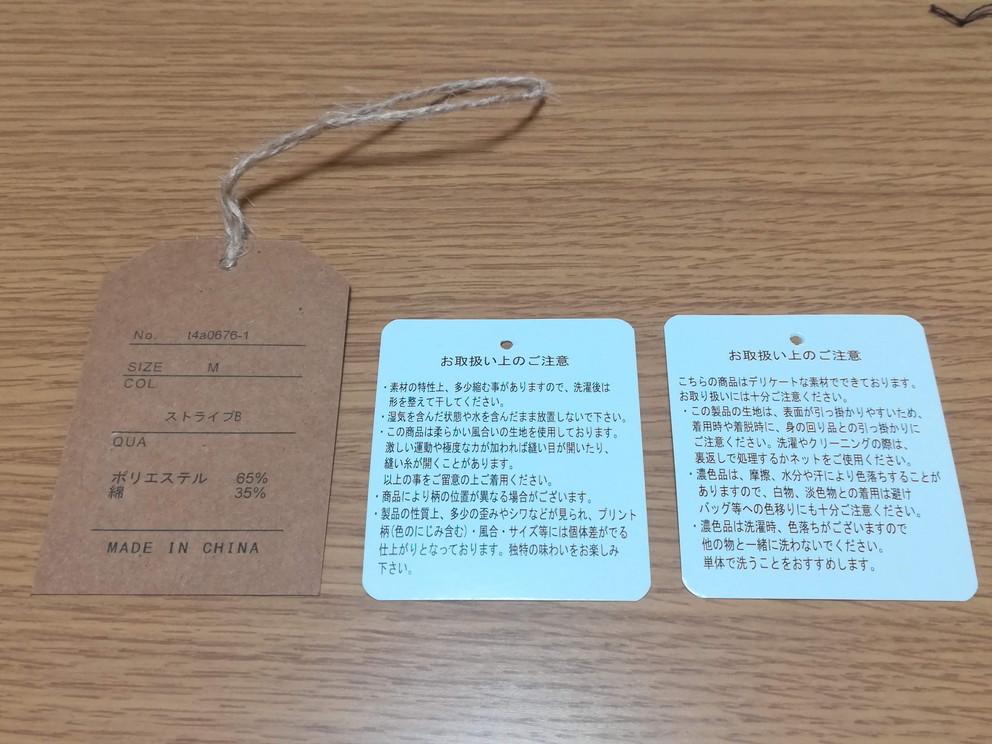 f:id:okotanushi:20190804143603j:plain