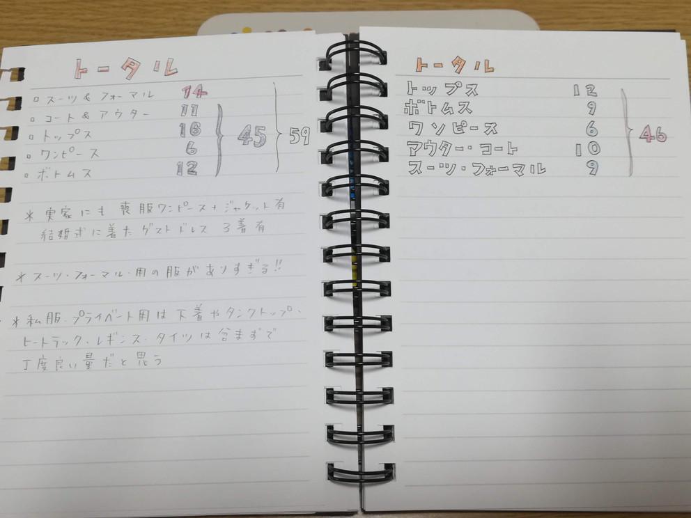 f:id:okotanushi:20190804143637j:plain