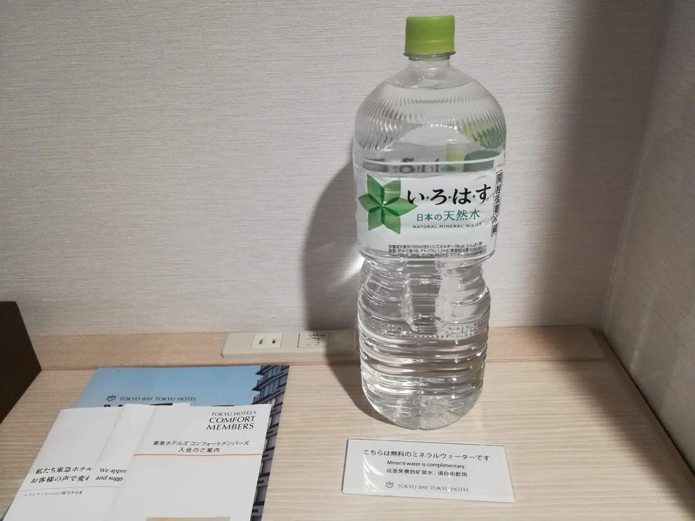 f:id:okotanushi:20190909154759j:plain