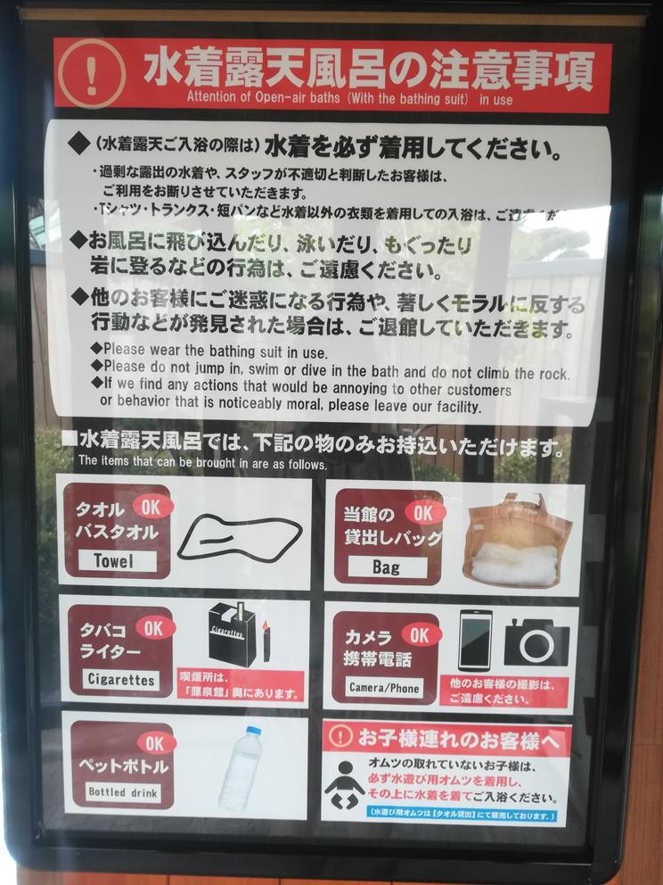 f:id:okotanushi:20190912161648j:plain