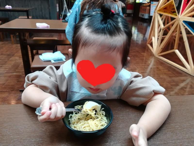 f:id:okotanushi:20190912161659j:plain