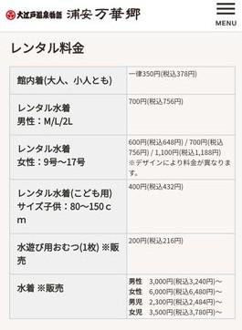 f:id:okotanushi:20190912161932j:plain