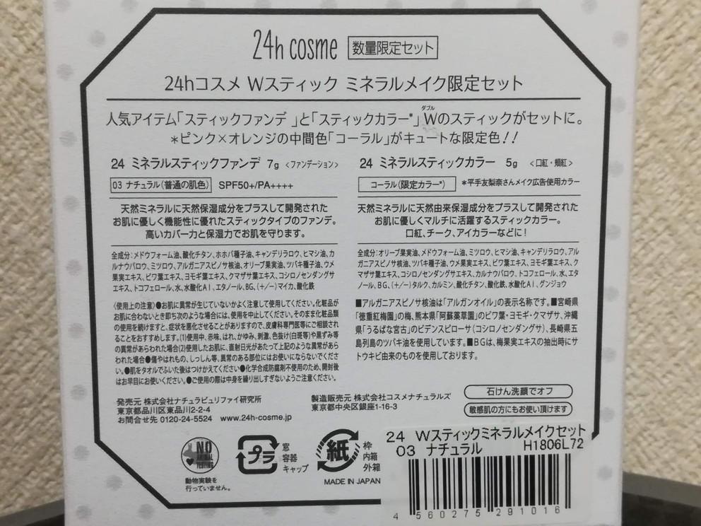 f:id:okotanushi:20190917123013j:plain