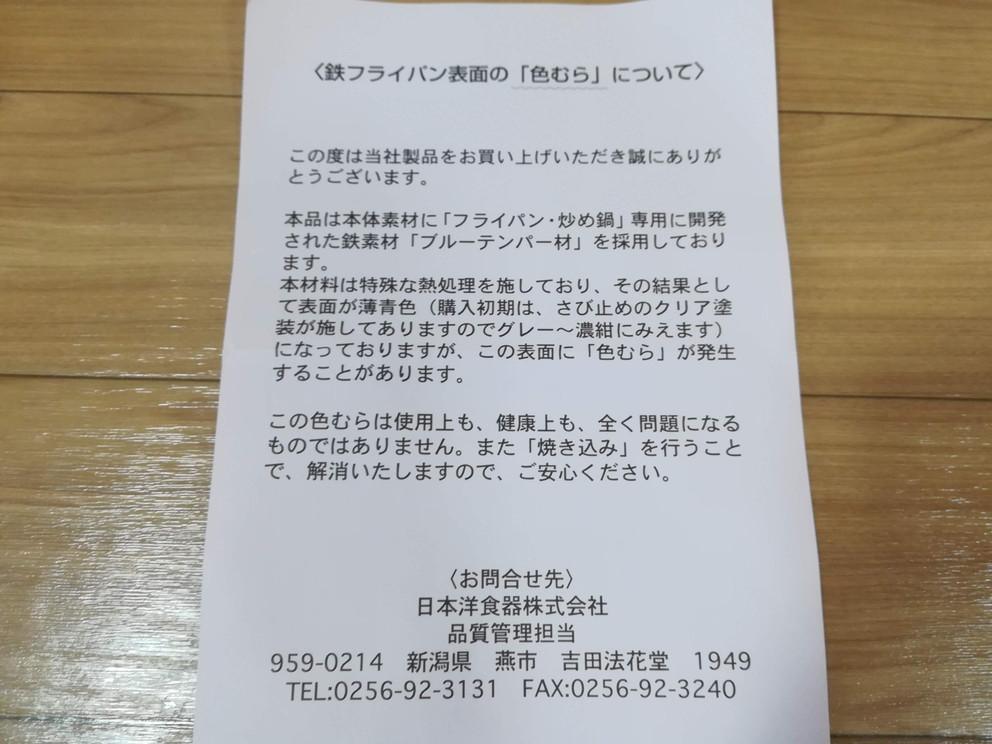 f:id:okotanushi:20190928145718j:plain
