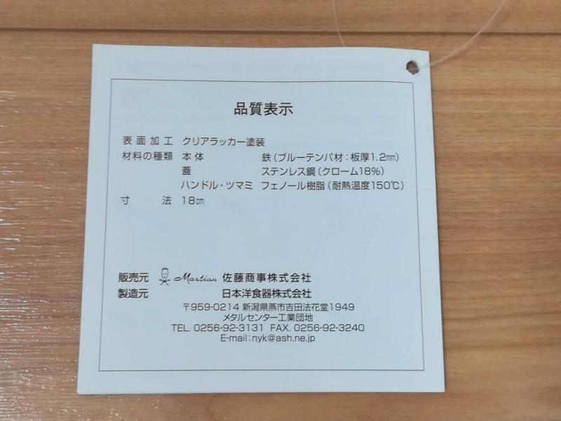 f:id:okotanushi:20190928145745j:plain