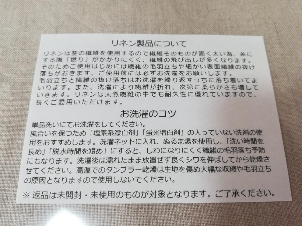 f:id:okotanushi:20191107121135j:plain