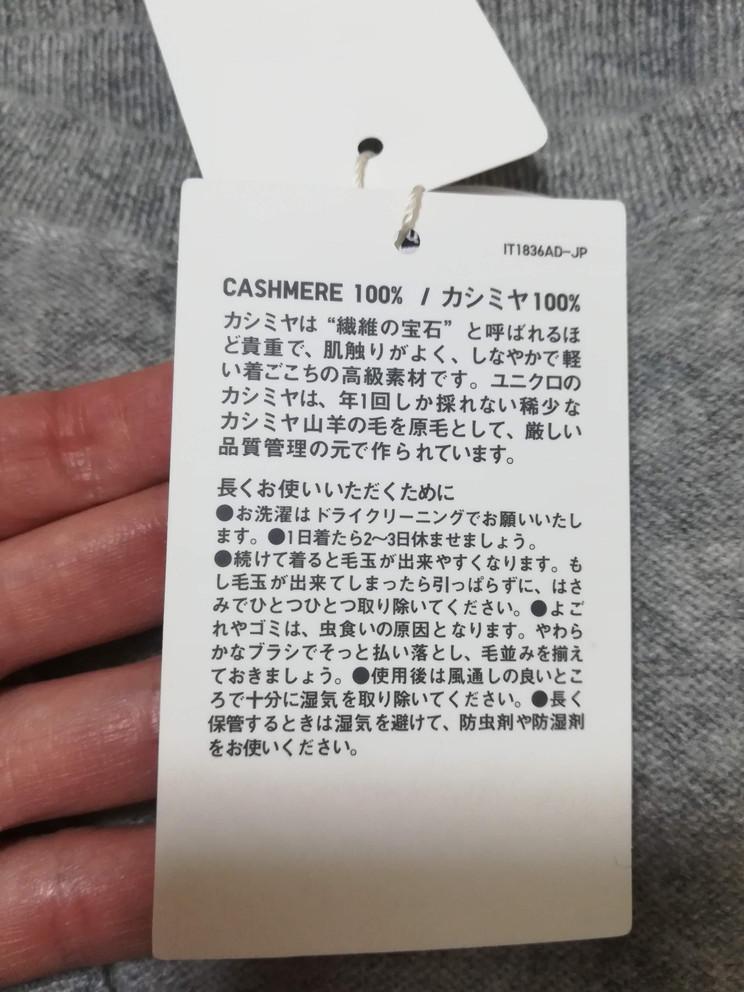 f:id:okotanushi:20191121124006j:plain