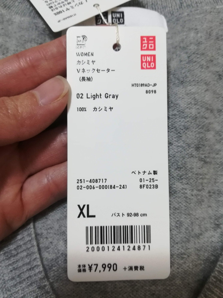 f:id:okotanushi:20191121124008j:plain