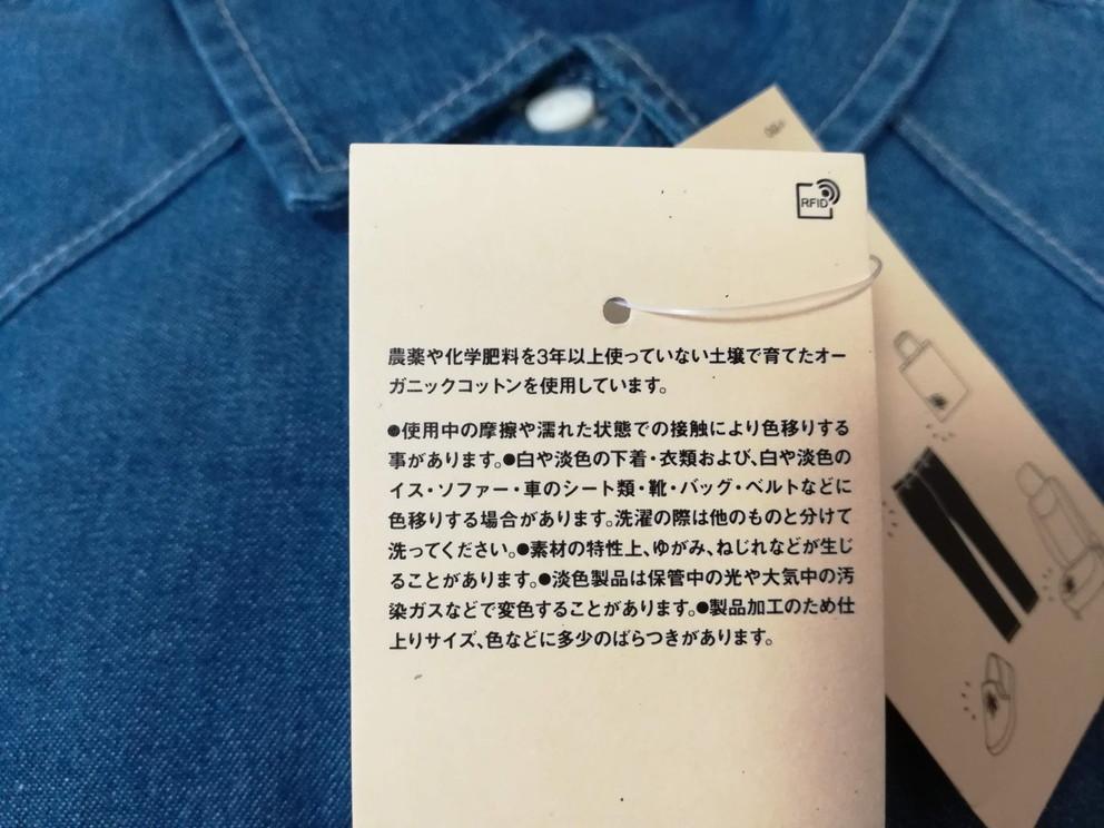 f:id:okotanushi:20191121124034j:plain