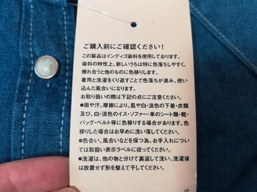 f:id:okotanushi:20191121124040j:plain