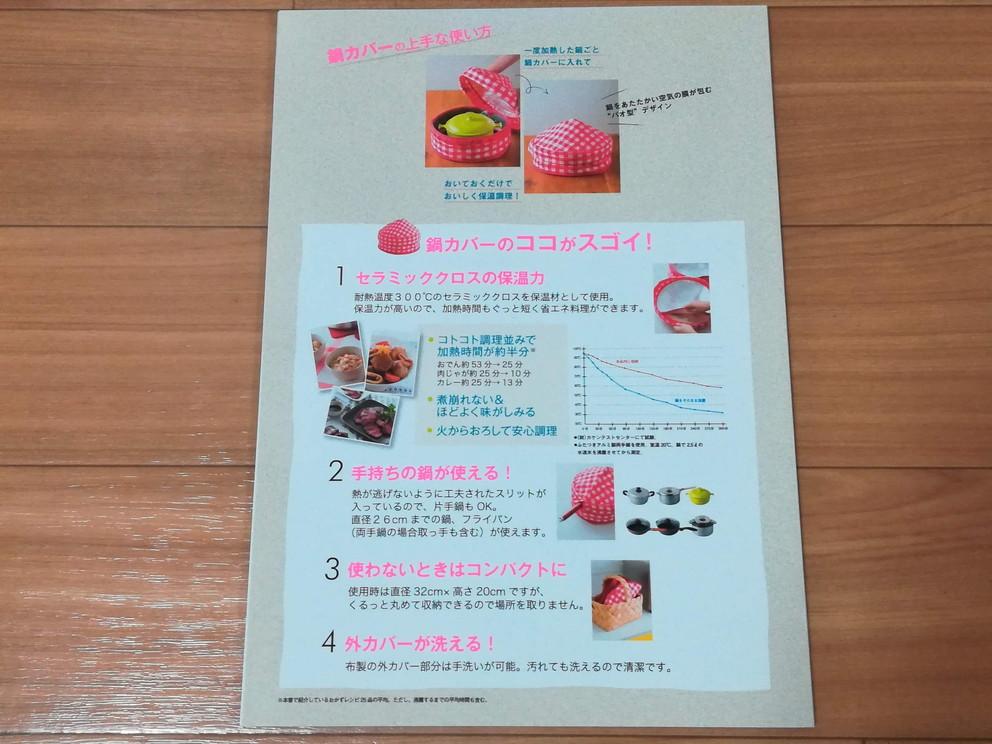 f:id:okotanushi:20200124121239j:plain
