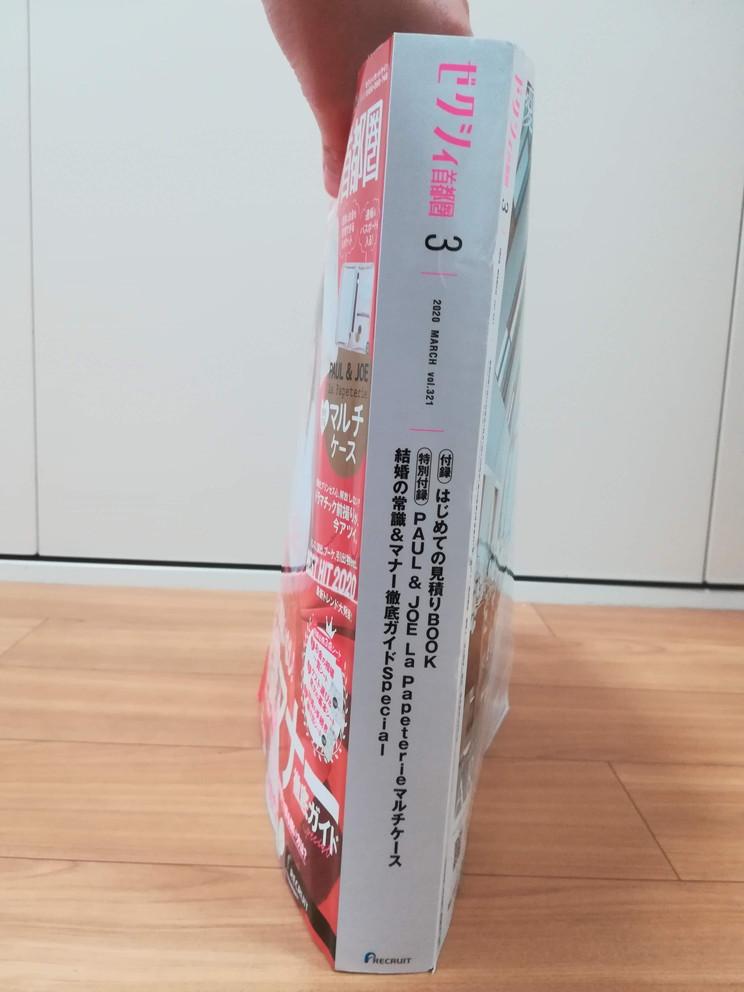 f:id:okotanushi:20200127114409j:plain