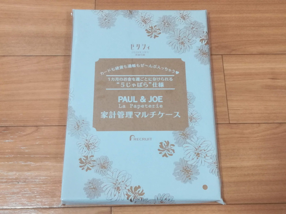 f:id:okotanushi:20200127114419j:plain