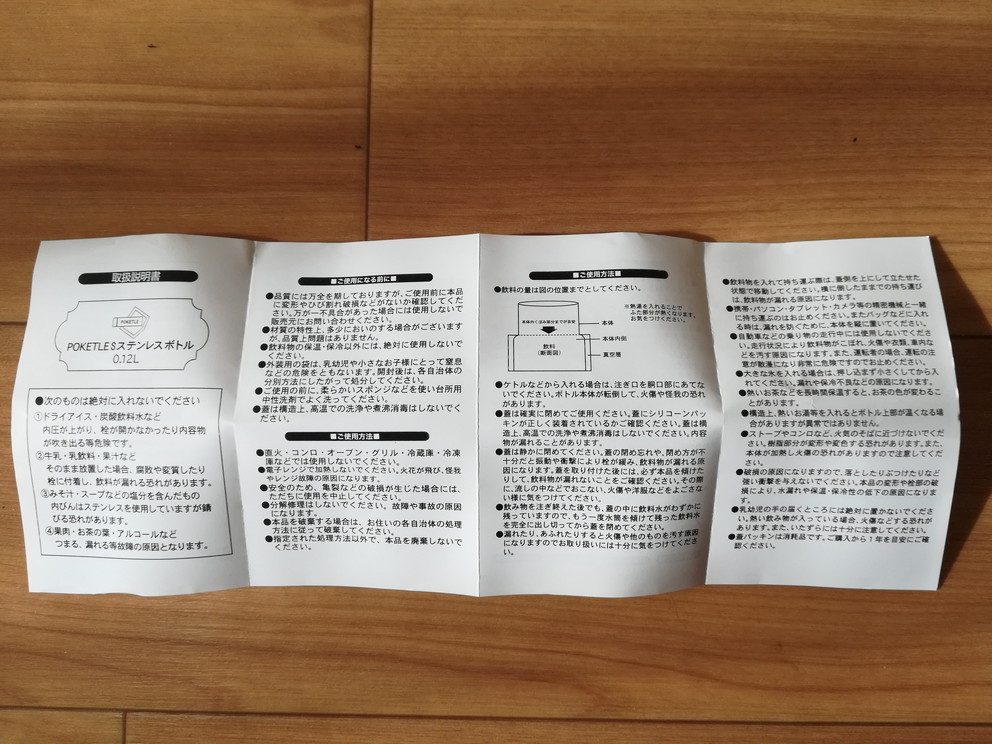 f:id:okotanushi:20200206133042j:plain