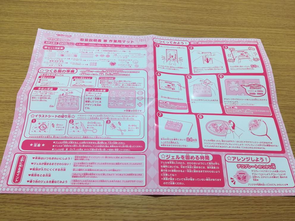 f:id:okotanushi:20200220103451j:plain