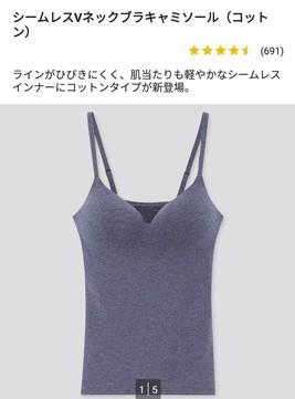 f:id:okotanushi:20210126121602j:plain