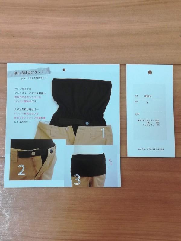 f:id:okotanushi:20210517142841j:plain