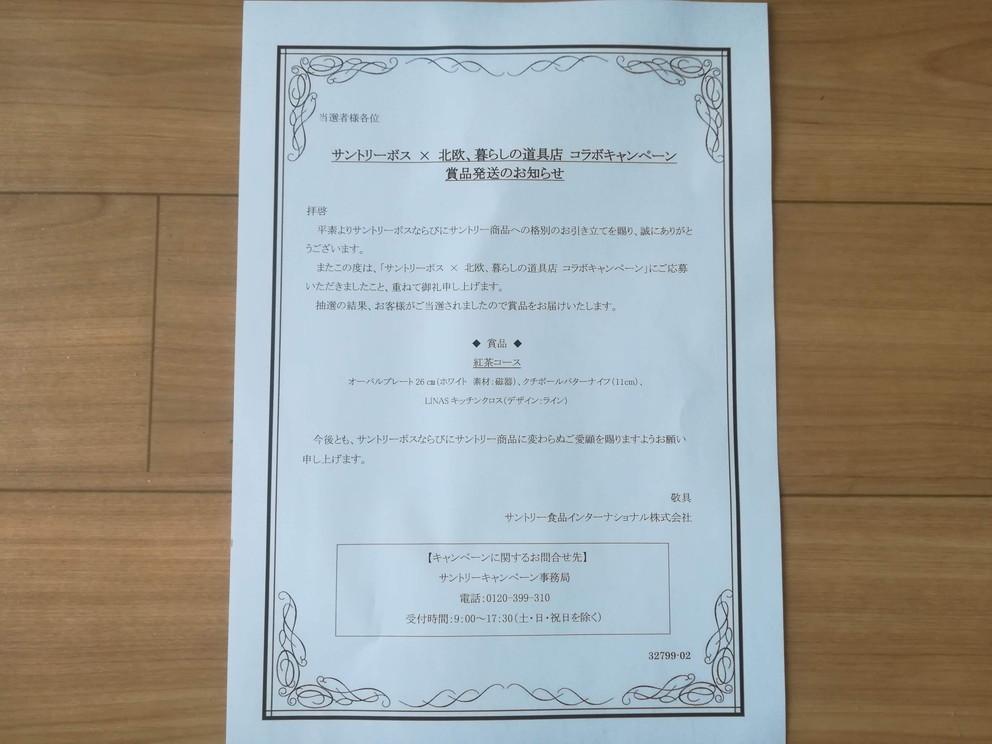 f:id:okotanushi:20210625140826j:plain