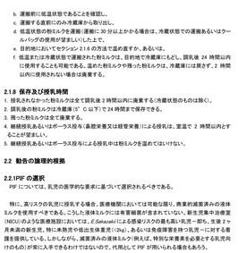 f:id:okotanushi:20210705101621j:plain