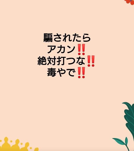 f:id:okotoyo1111:20210308074946j:plain