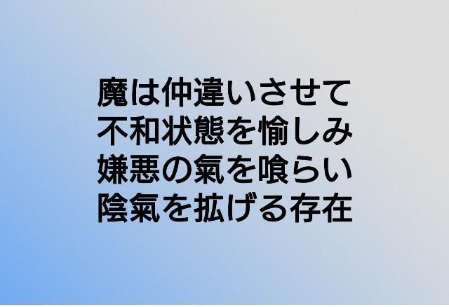 f:id:okotoyo1111:20210317192323j:plain