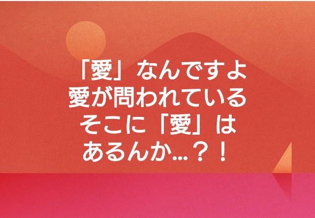 f:id:okotoyo1111:20210317192333j:plain