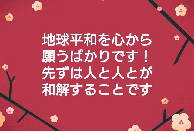 f:id:okotoyo1111:20210317192344j:plain