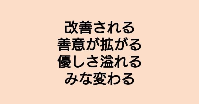 f:id:okotoyo1111:20210317192453j:plain