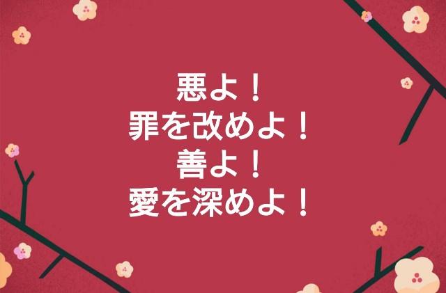f:id:okotoyo1111:20210317192510j:plain