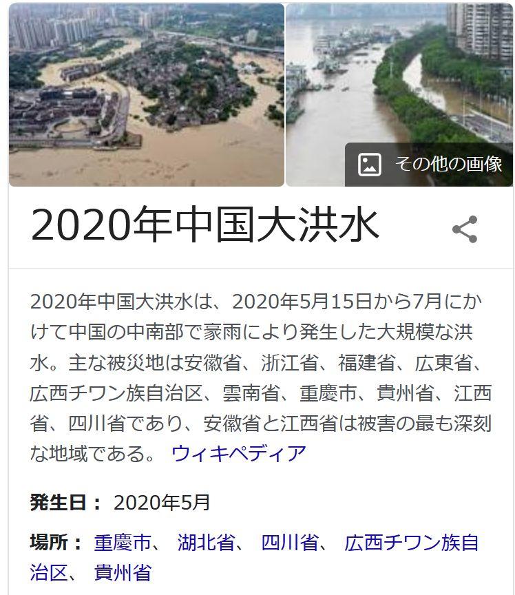f:id:okoze2019:20210427200709j:plain