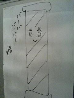 http://f.hatena.ne.jp/images/fotolife/o/okoze340/20080417/20080417213422.jpg