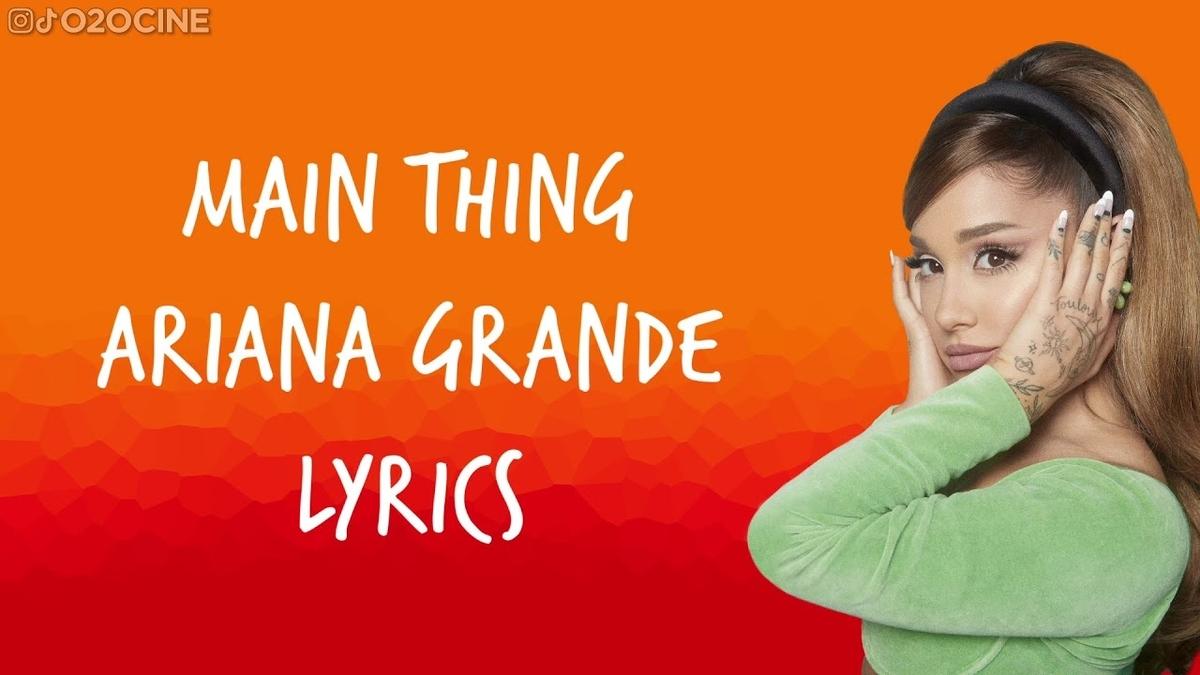 【歌詞和訳】メイン・シング - アリアナグランデ:main thing - Ariana Grande
